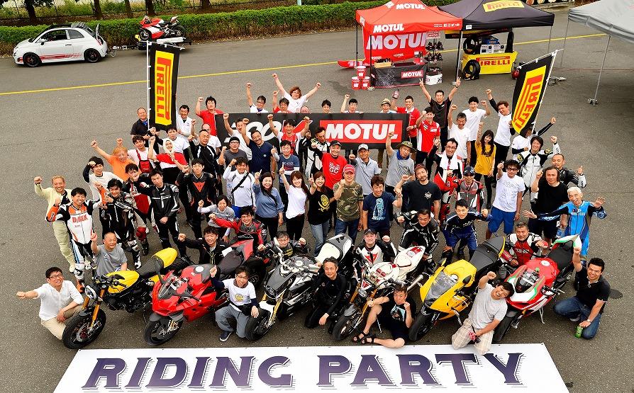 RIDING PARTY MOTO CORSE Special